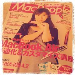 MacPeople2011年1月号