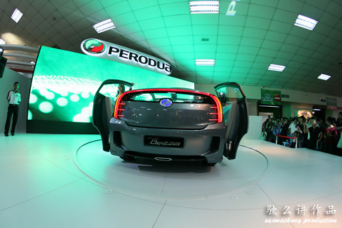 Back view of Perodua Concept Car - Perodua Bezza