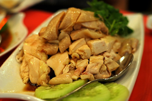 Boiled Hainanese Kampung Chicken