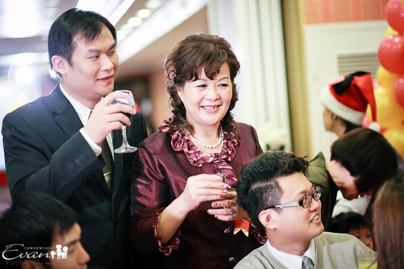 [婚禮攝影] 羿勳與紓帆婚禮全紀錄_237