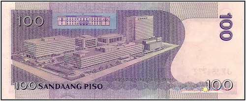The New Generation Philippine Currency (21 of 25)