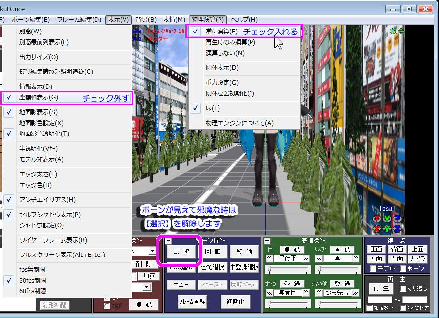 xbox_nui_audio16