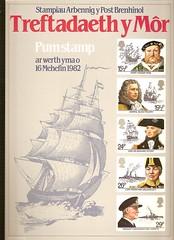 1982 PL(P)2971