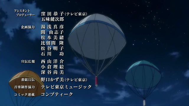 Fortune Arterial 赤い約束 EP12