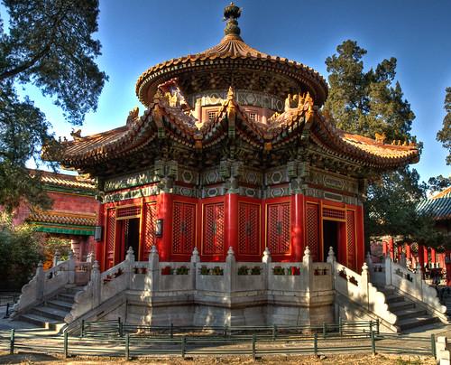 Imperial Garden Pavilion