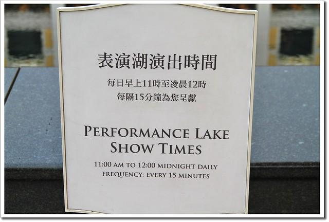 澳門永利酒店表演湖水舞 永利水舞時間
