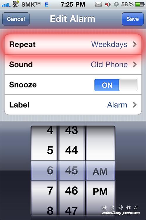 iPhone Alarm Bug