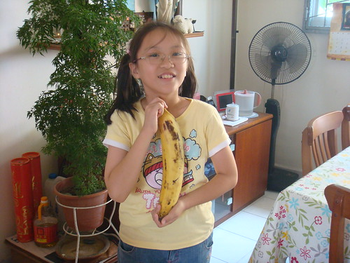 巨無霸香蕉