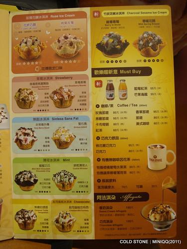 20110106 酷聖石(COLD STONE)MENU_04