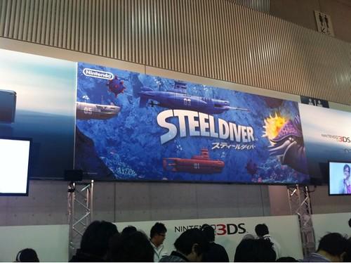 こんどはスティールダイバー #3DS