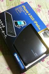 サンワサプライ:SKB-BT12BK【折りたたみ式Bluetoothキーボード】