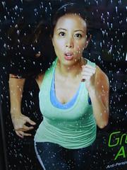Godiva Green-T Activ