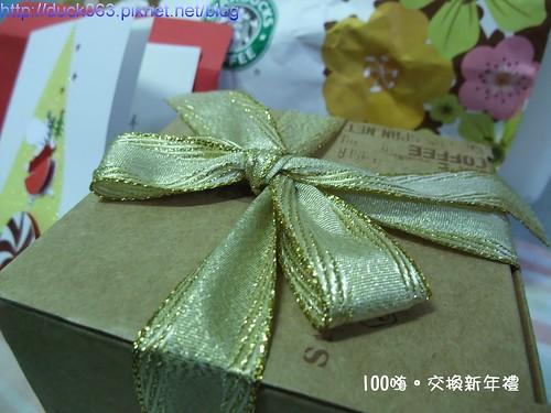 DSCF3526禮