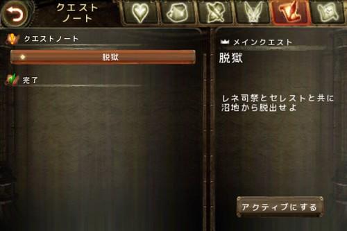 Darkquest_013