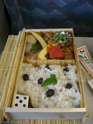 湖北のおはなし/Kohoku no Ohanashi
