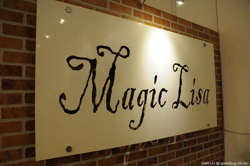 magic lisa,高雄KAOHSIUNG,高雄美食,高雄苓雅區美食 @小蟲記事簿