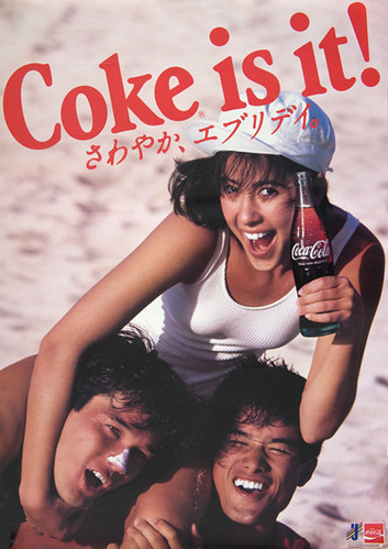 webdice_coca cola kimi