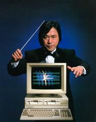 (vazetti) Tags: japan computer 80s 1981 nec pc8801 homecomputer pc88