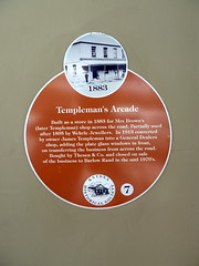 Photo of Orange plaque № 5092