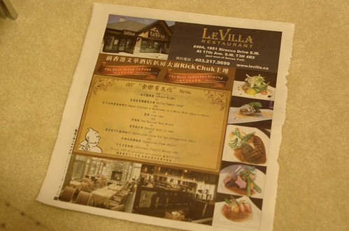 LeVilla ad in Trend Weekly (????)