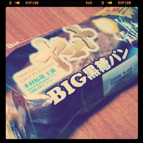 ヤマト 黒糖パン