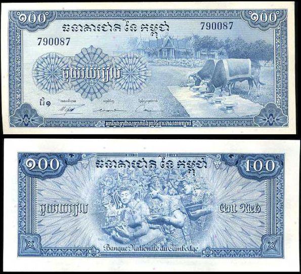 100 Rielov Kambodža 1956-72, P13