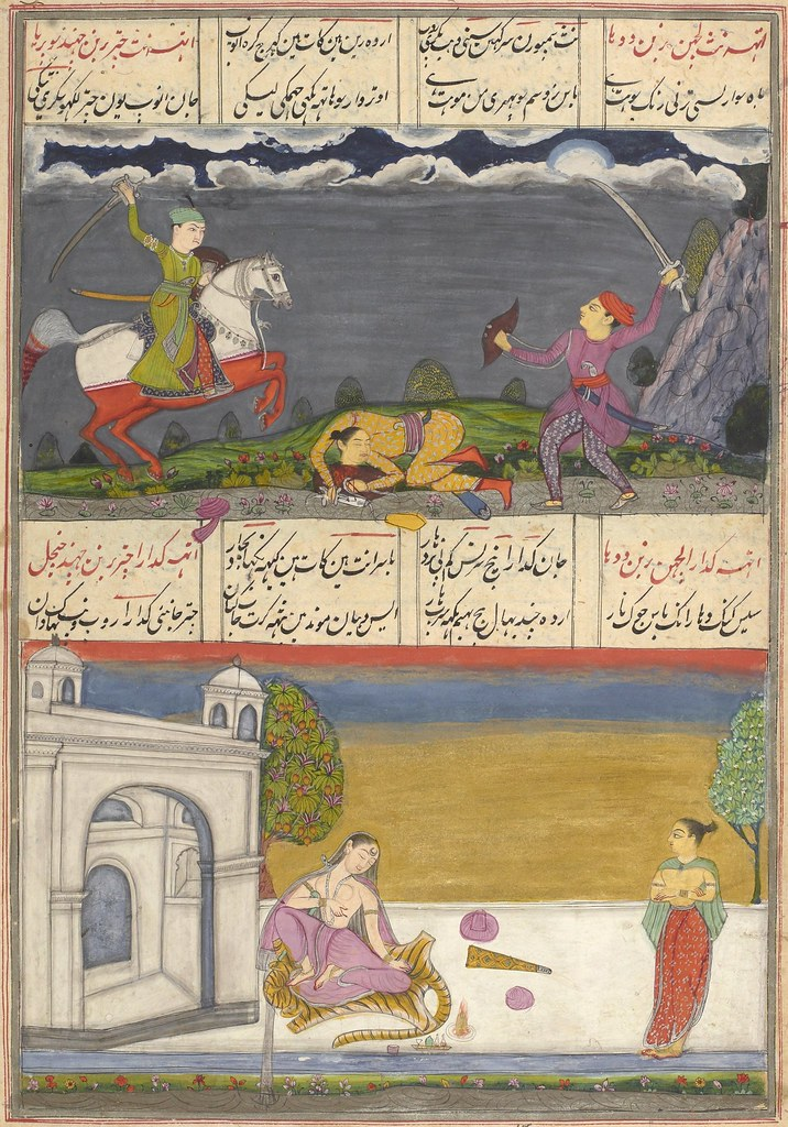 Kedara Ragini, wearing cape and culottes with a crescent moon on her forehead and sitting on tiger-skin run, with female attendant f. 14r