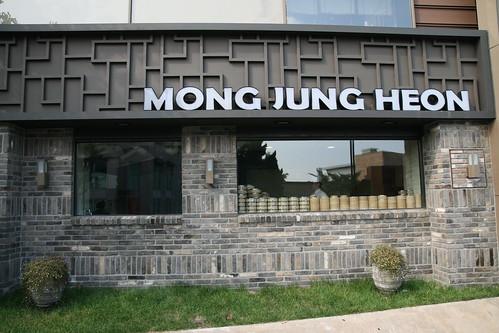 Mong Jung Heon