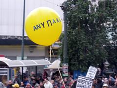 Γενική Απεργία 15 Δεκ. 2010