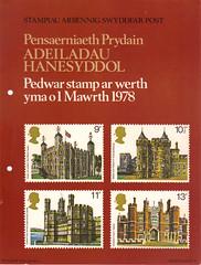 1978 PL(P)2624W