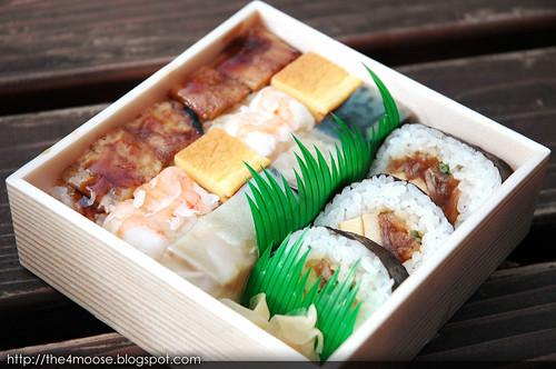 古市庵 Umenohana - Osaka Style Sushi 詰合せ大阪寿司