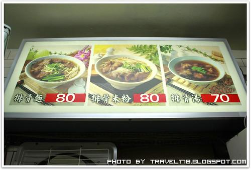 廟東排骨酥麵_2846