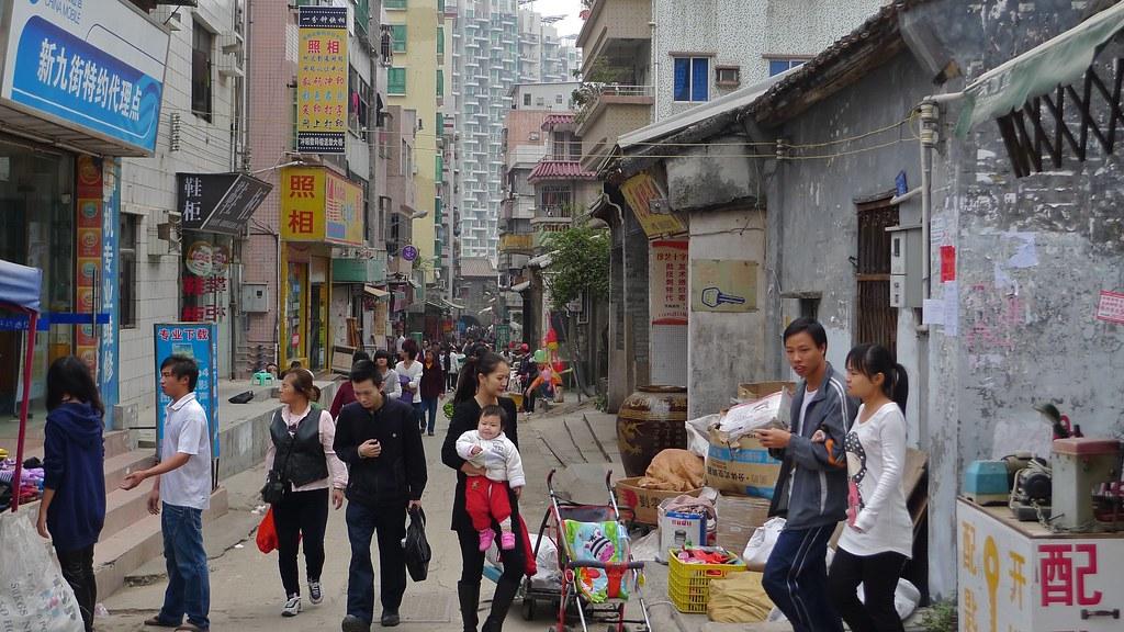 Nantou Street