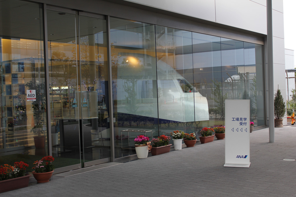 ANA Airplane Maintenance Center (01)