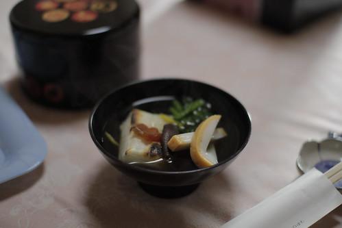 Mochi soup