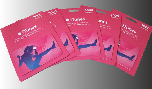 japanese itunescard 3000