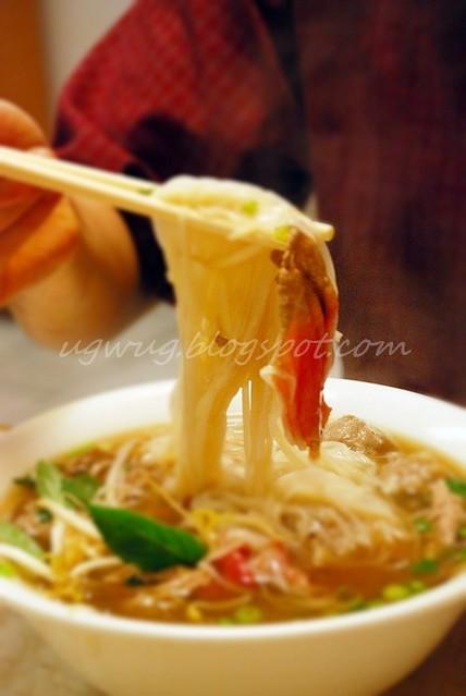 """Pho Tai Nam (""""rare"""" beef brisket)"""