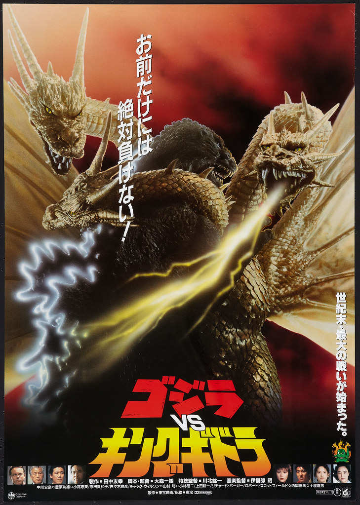 Godzilla vs. King Ghidorah (Toho, 1991)
