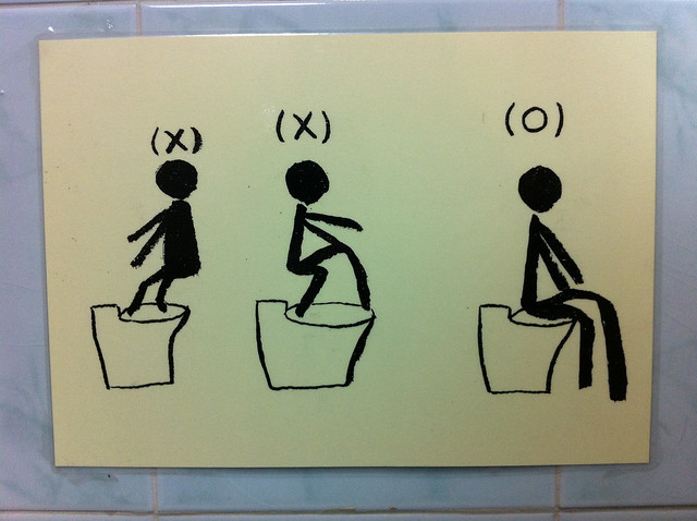 South Korea Toilet Instruction