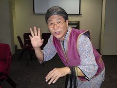 Liang popo