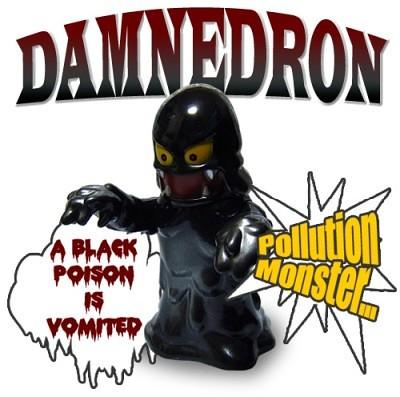 rm-dam20110117 400x397