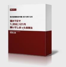 E-Bookカバー 見本2