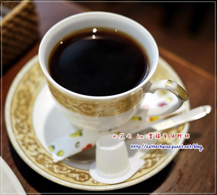 13 熱咖啡