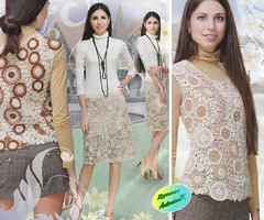4 (antonina.kuznetsova) Tags: brown motif beige top crochet skirt ukraine clothes freeform irishcrochet kherson crochetlace lacefreeform antoninakuznetsova