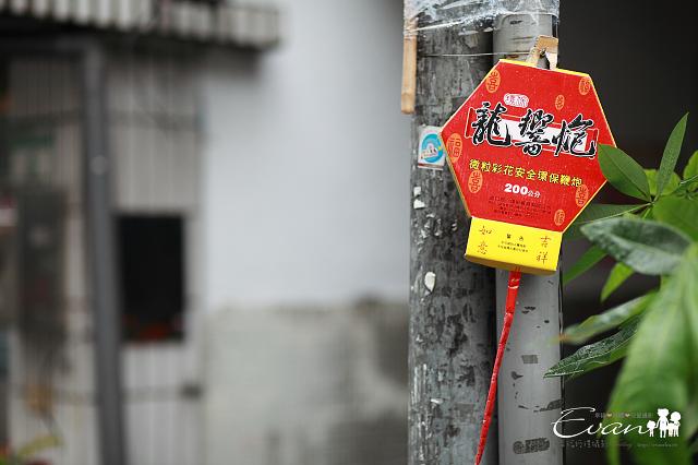 [婚禮攝影]昌輝與季宜婚禮全紀錄_099