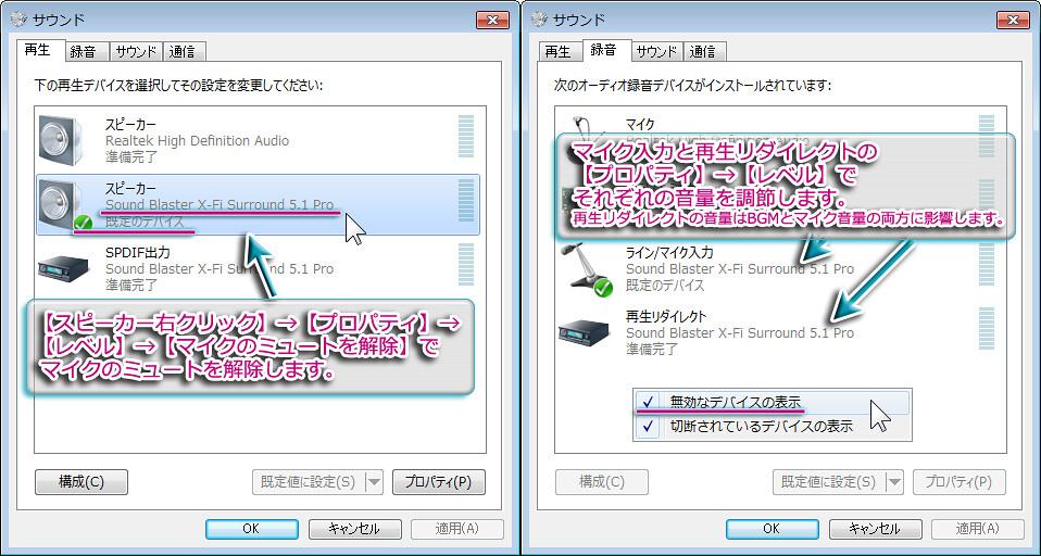 SB_X-Fi_Surround_51pro04