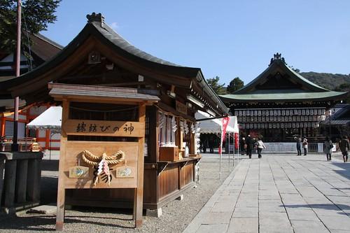 縁結びの神さん / Yasaka Shrine