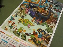 すごろくやさんの2011年カレンダー