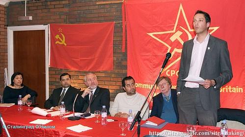 communist v14