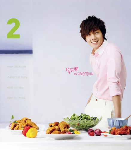 Kim Hyun Joong Hotsun 2011 Calendar 2